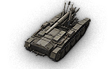 GB29_Crusader_5inch